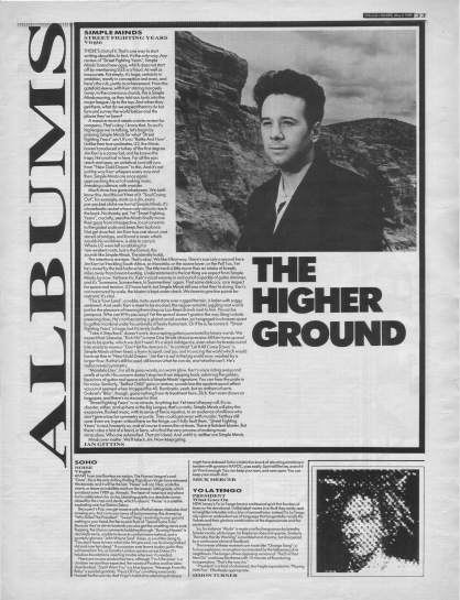 Ian Gittins reviews Street Fighting Years by Simple Minds, 6th May 1989